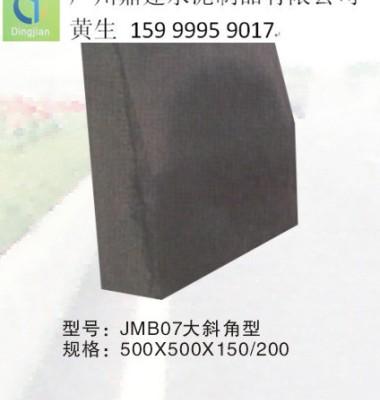 深圳混凝土图片/深圳混凝土样板图 (4)