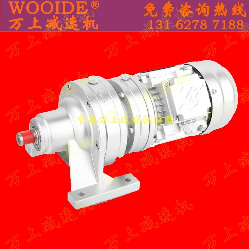 WB铝合金外壳微摆减速电机WBE1285-Y0.25KW-121齿轮箱减速器