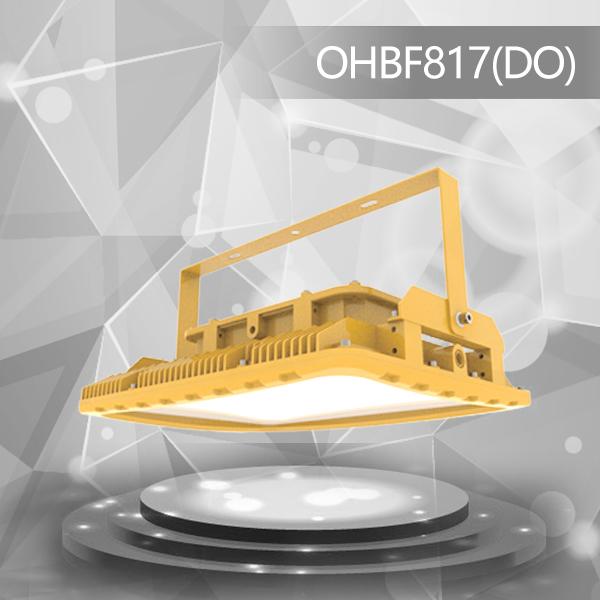 OHBF817 LED防爆投光灯