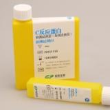 脑脊液与尿总蛋白测定试剂盒