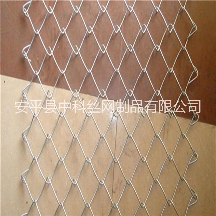 热镀锌勾花网  矿用镀锌防护网  菱形支护网