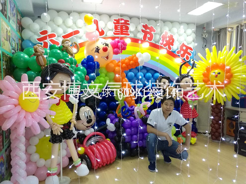 博文气球装饰艺术