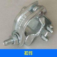 建筑工程連接固定用具扣件腳手架鋼管 萬向旋轉扣件/十字直角扣件圖片