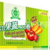 美容饮品加工果汁饮品供应商果汁饮品批发果汁饮品报价