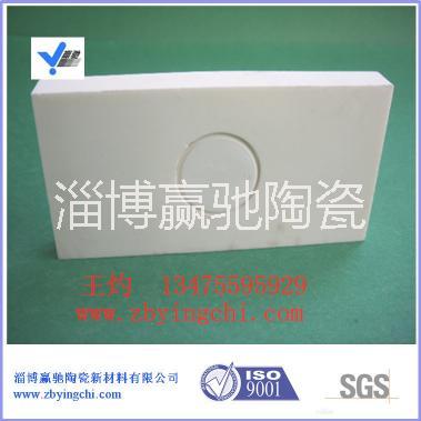 供应电厂耐磨耐磨耐高温氧化铝陶瓷衬板