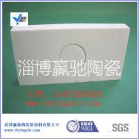 供应河南赢驰厂家氧化铝陶瓷衬板