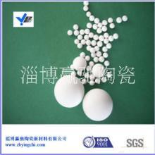 淄博赢驰厂家直供多种型号92氧化铝陶瓷研磨球批发