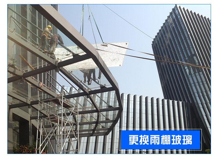 广东优晟更换雨棚玻璃施工钢结构玻璃雨棚制作安装及维修服务