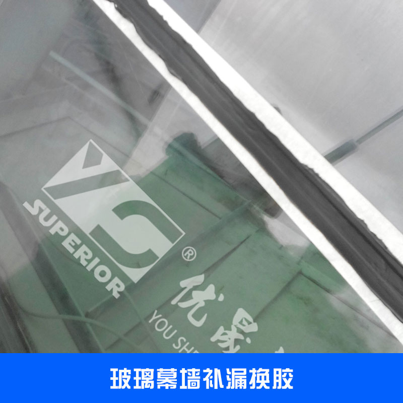 广州幕墙玻璃维修 幕墙玻璃维修 幕墙换胶补漏 幕墙开窗改造 广州补漏公司