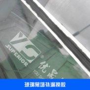 广州补漏公司图片