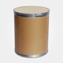 7-甲氧基-1-萘满酮厂家直销 |大量现货 |湖北武汉厂家 7-甲氧基-1-萘满酮