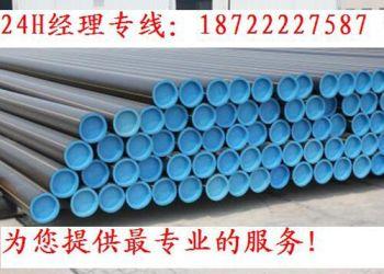 河北衡水给水PE管材厂家价格图片