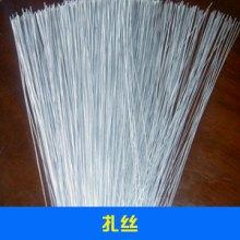 新疆联众日盛商贸金属丝绳建筑扎丝批发钢筋捆绑扎固热镀锌铁丝