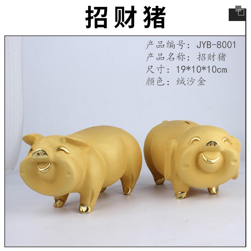 家居/办公室招财猪招财聚气旺动财源风水猪绒沙金招财猪摆件