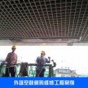 广州外墙瓷砖脱落修复图片