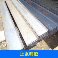 建筑止水鋼板/止水條/止水帶鋼筋混凝土結構建筑鍍鋅鋼板止水帶圖片