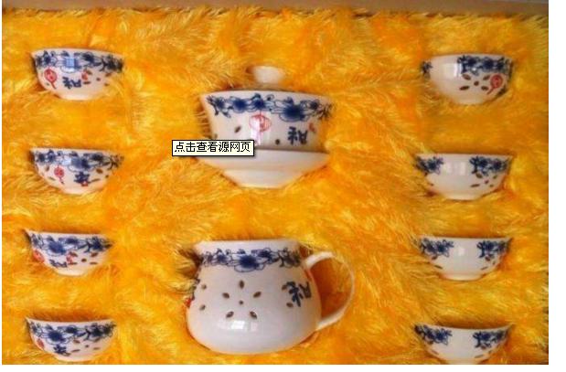 紫砂壶茶具白色EVA植绒内衬