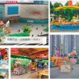 儿童乐园加盟 儿童乐园加盟策划升级改造,儿童乐园合作 儿童乐园加盟、策划、升级
