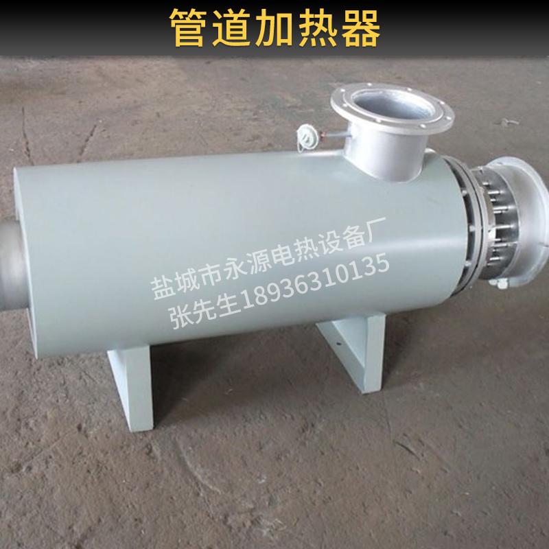 管道加热器机械性能好空气电加热器经久耐用电加热器风道式厂家直销