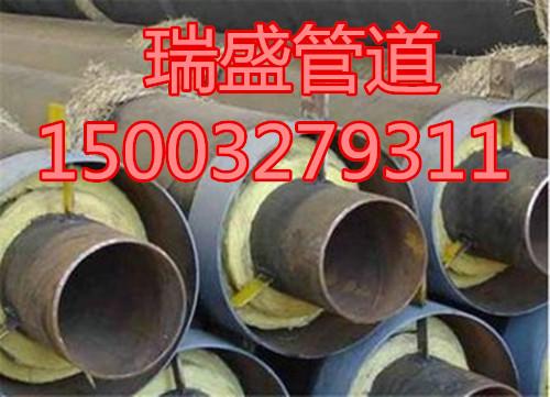 预制钢套钢蒸汽保温管 钢套钢保温管厂家