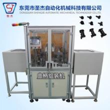 自动生产线 组装加工 非标自动化设备定制 全自动组装机 曲柄自动组装机 厂家直销批发