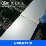 建筑幕墙装饰工程铝单板制作安装建筑墙面装饰板材幕墙铝单板制作