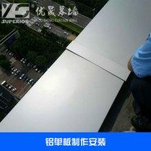 建筑幕墙装饰工程铝单板制作安装建筑墙面装饰板材幕墙铝单板制作批发