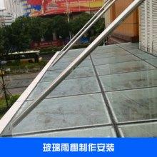 广州玻璃雨棚制作安装施工屋檐不锈钢钢化玻璃雨棚设计制作