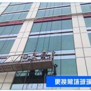 广州幕墙维修广州幕墙维修公司图片