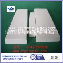 山东赢驰厂家直供多种型号耐磨氧化铝陶瓷衬片图片