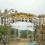 贵州假树大门图片