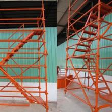 厂家直销安全爬梯香蕉式爬梯、等诚信建筑器材厂