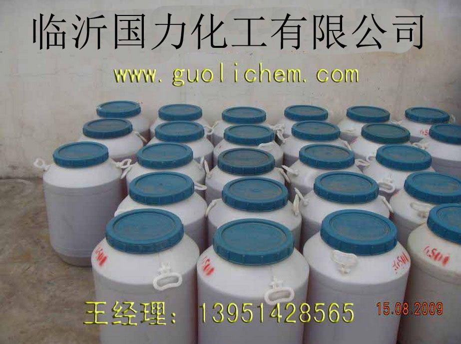 涂料分散剂CP-88