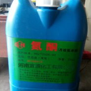 水溶氮酮图片
