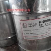 环氧树脂E44