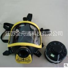 消防面具 防火防烟防毒面具 家用家用酒店消防救生逃生面具(综合多气体防毒面具)防毒面具全面罩