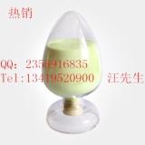 厂家 现货 【 ε-聚赖氨酸  28211-04-3】防腐保鲜剂