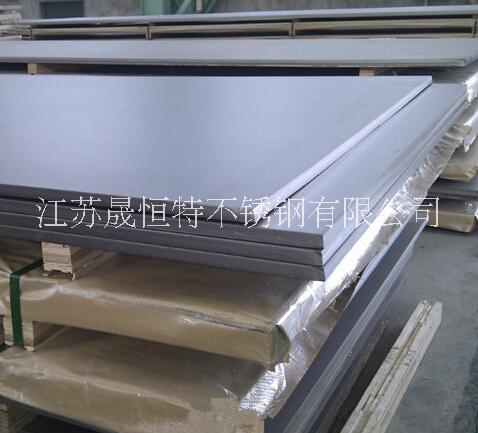 江苏无锡2205不锈钢热轧板材  直销批发  无锡不锈钢板材供应商