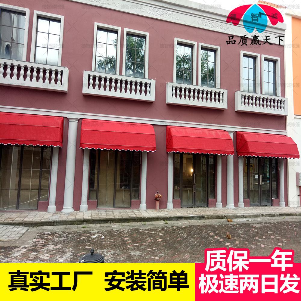 广东生产厂家设计定制安装欧式装饰铝合金法式雨棚窗户装饰遮阳蓬雨蓬