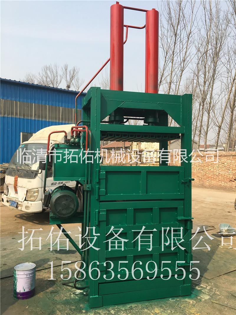 液压打包机方案  塑料液压打包机 服装液压打包机 棉花液压打包机 厂家可提供视频