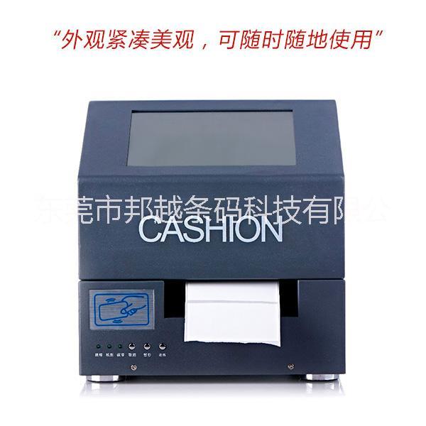 东莞不干胶打印机价格实惠,质量保证