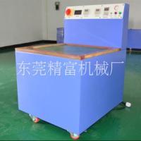 供应 磁力光饰机,角铁超精细研磨机 磁力抛光机
