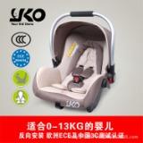 YKO儿童安全座椅供应 车载儿童座椅价格 全国提篮座椅批发