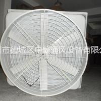 玻璃钢负压风机,喇叭口负压风机 SL1260型玻璃钢负压风机批发
