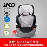 供应汽车儿童安全座椅 厂家 欧洲儿童安全座椅 全国婴儿安全座椅报价