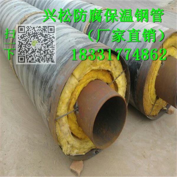 兴松钢套钢直埋保温无缝钢管厂家直销钢套钢保温钢管欢迎询价