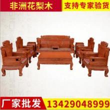 实木沙发红木家具实木沙发非洲花梨木实木沙发非洲花梨木