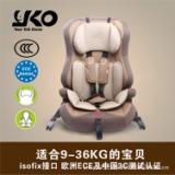 厂家直销儿童安全座椅 儿童安全座椅 舒适便携汽车安全儿童座椅