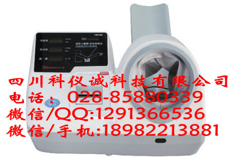 供应医用台式 全自动电子血压计 医用电子血压仪 电子血压测量仪  全自动电子血压计 电子血压测量仪