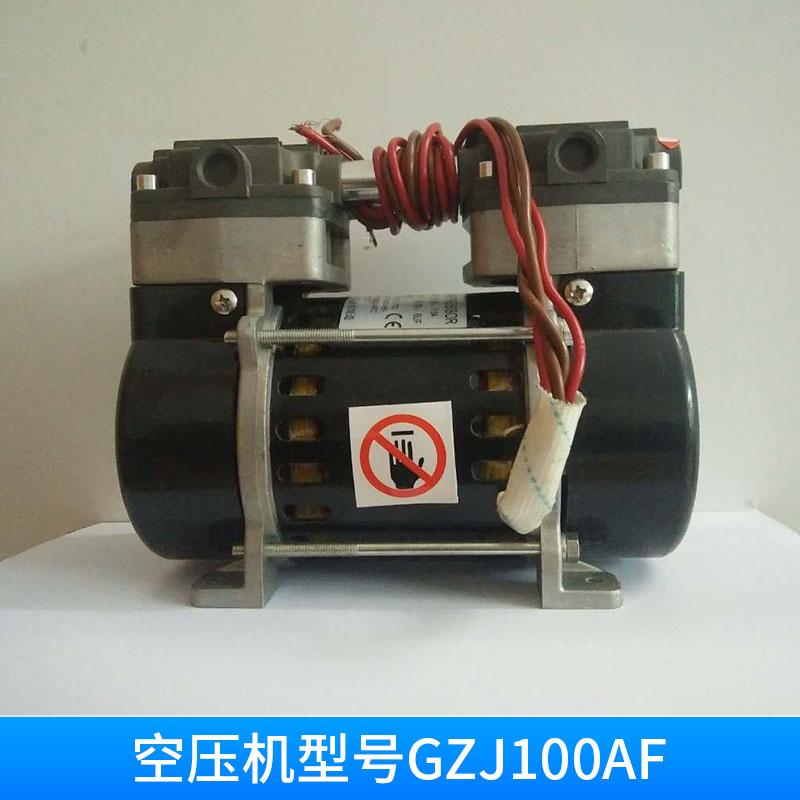 空压机型号GZJ100AF活塞式空气压缩机静音无油空压机静音无油空压机厂家直销